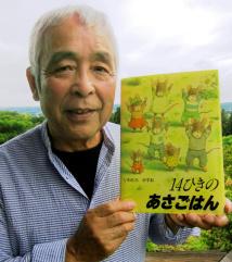 kazuo-iwamura.jpg